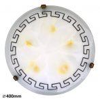 Rábalux 7649 Etrusco Mennyezeti lámpa