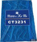 CT3231 TÖMÍTŐLEMEZ (2 db)