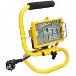 HOME 120W fényveto, hordozható, sárga (max 150 W) FLH-150-YE